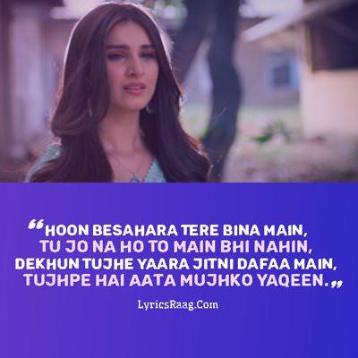 Thodi Jagah Marjaavaan quotes