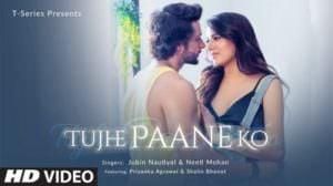 Tujhe Paane Ko Dil Kare Lyrics Translation |  Jubin Nautiyal