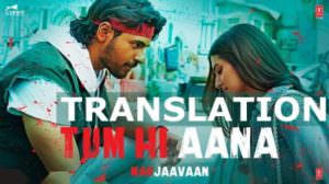 Tum Hi Aana Lyrics Translation | Marjaavaan | Jubin Nautiyal