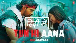 "Tum Hi Aana (Hindi Song) Lyrics – (From ""Marjaavaan"")"