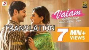Valam Lyrics | English Translation | Arijit Singh | Made in China