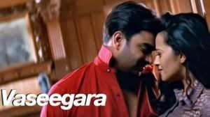 Vaseegara Lyrics | English Translation | Minnale | by Bombay Jayashri