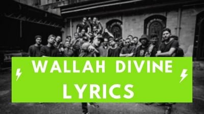 Wallah - DIVINE ft. Shah rule Lyrics (Copy)