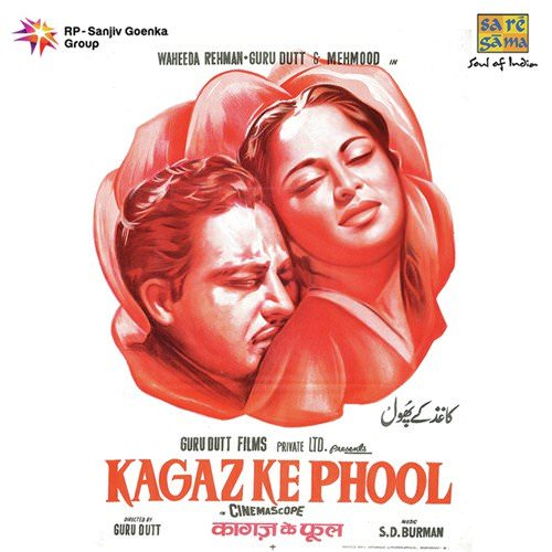 Waqt Ne Kiya Kya Haseen Sitam Kagaz Ke Phool Hindi Lyrics