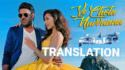 Ye Chota Nuvvunna lyrics translation Saaho