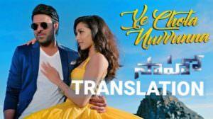 Ye Chota Nuvvunna Lyrics | Translation | Saaho (Telugu)