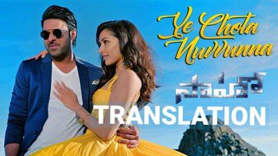 Ye Chota Nuvvunna lyrics translation Saaho