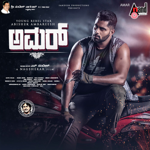 amar kannada film songs translation lyrics