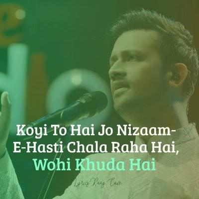 atif aslam wohi khuda hai lyrics quotes translation coke