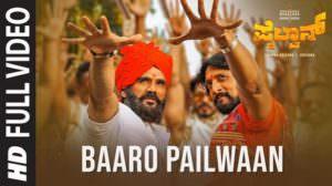 "Baro Pailwan Lyrics | Translation | (From ""Pailwaan"")"