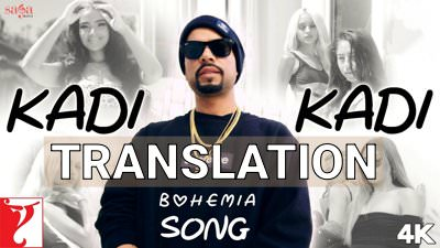 bohemia translation kadi kadi song lyrics