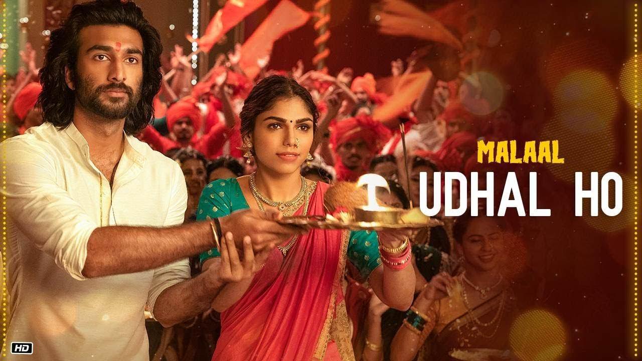 Udhal Ho Song Lyrics Translation Malaal Film