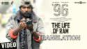 96 Songs The Life of Ram Song lyrics