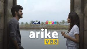 Arike Vaa Lyrics – PS Jayhari Ft. Anne Amie | Malayalam Song