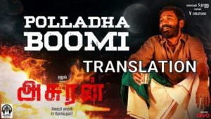 Asuran - Polladha Boomi Lyrics translation Dhanush