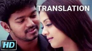 Azhagooril Poothavale Lyrics (with Meaning) | Thirumalai (Film) | Vijay