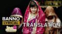 Banno (Full Song with Lyrics)Tanu Weds Manu Returns Kangana Ranaut