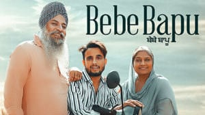 R NAIT – BEBE BAPU SONG LYRICS