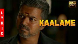 Kaalame Lyrics – Bigil | Thalapathy Vijay | A.R. Rahman