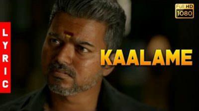 Bigil - Kaalame Lyrics Tamil