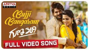 Bujji Bujji Bangaram Lyrics | with English Translation | Guna 369 (Film)