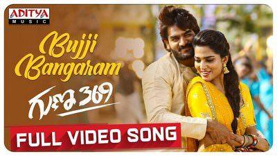 Bujji Bangaram Song lyrics translation Guna 369