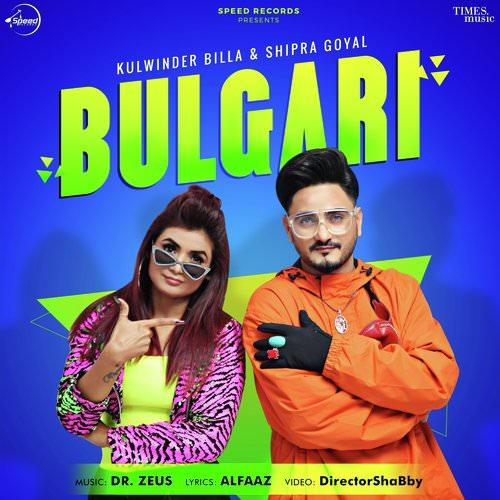 Bulgari lyrics by Kulwinder Billa, Shipra Goyal bvlgari Punjabi song