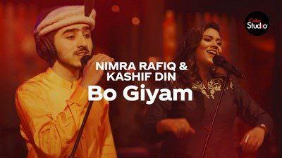 Coke Studio Bo Giyam lyrics Kashif Din & Nimra Rafiq
