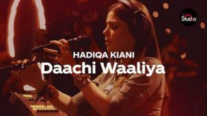 Dachi Waliya Lyrics | Translation | Coke Studio 12 | Hadiqa Kiani