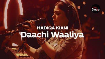 coke studio dachi waleya lyrics meaning in english hadiqa