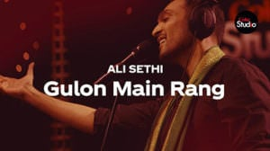 Gulon Mein Rang Lyrics – Coke Studio | Ali Sethi | English Translation