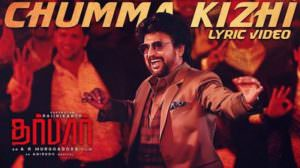 Chumma Kizhi Lyrics – Darbar (Tamil Film) | Rajinikanth | A.R. Murugadoss