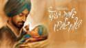 Diljit Dosanjh Nanak Aad Jugaad Jiyo song lyrics