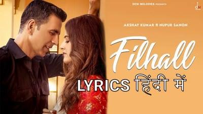 FILHAL song lyrics hindi akshay kumar