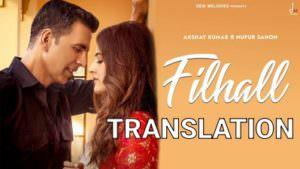 FILHALL song lyrics Akshay Kumar translation