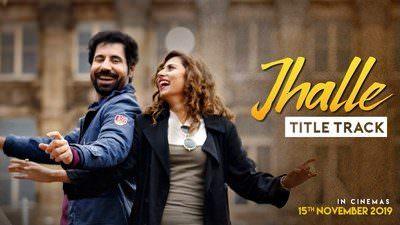 Jhalle Title Song Lyrics – Gurnam Bhullar | Sargun Mehta | Binnu Dhillon