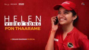 Pon Tharame Lyrics – Helen (Film) | Malayalam Song