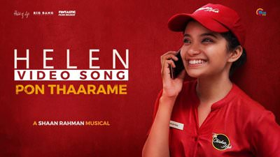 HELEN Malayalam Movie Pon Thaarame Song lyrics