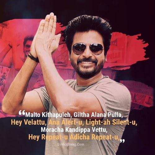 Hero Tamil film Malto Kithapuleh song lyrics