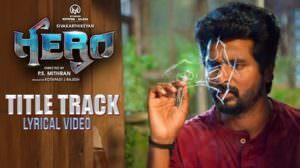 Hero Title Track- Sivakarthikeyan | Yuvan Shankar Raja | Arjun Sarja