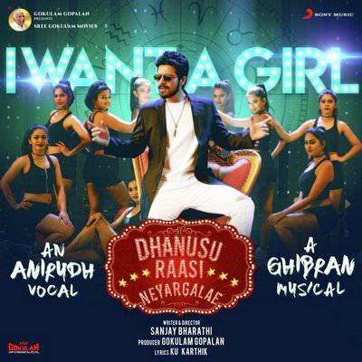 I Want a Girl (From Dhanusu Raasi Neyargalae) lyrics