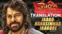 Jaago Narasimha Jaagore Song Telugu lyrics english Sye Raa Narasimha Reddy
