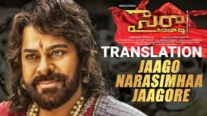 Jaago Narasimha Jaago Re Lyrics | Translation | Sye Raa Narasimha Reddy