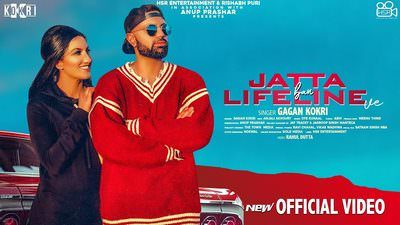 Jatta Ban Lifeline Ve lyrics Gagan Kokri ft Anjali Akhoury