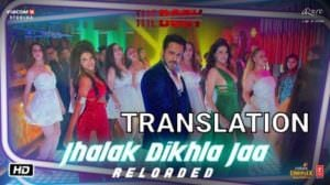 Jhalak Dikhla Jaa Lyrics (New Reloaded) | Translation | The Body Movie
