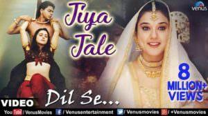 Jiya Jale Lyrics Translation | Dil Se (Film) | by Lata Mangeshkar