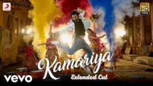 Kamariya Song Lyrics | Translation | Mitron | Darshan Raval