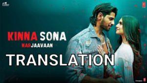 Kinna Sona translation Marjaavaan