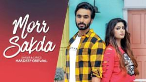 Morr Sakda Lyrics – Hardeep Grewal | Proof | Punjabi Song