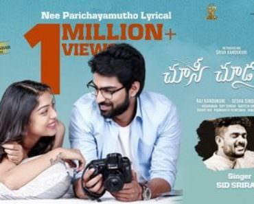 Nee Parichayamutho Choosi Choodangaane lyrics